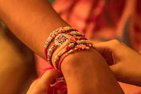 शर्मनाक: पहले छात्रा से बंधवाई थी राखी, बाद में शादी के लिए करने लगा परेशान