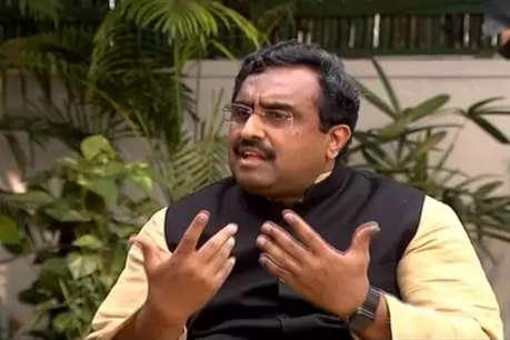 आर्टिकल 370 पर बोले राम माधव- श्यामा प्रसाद मुखर्जी का सपना हुआ पूरा