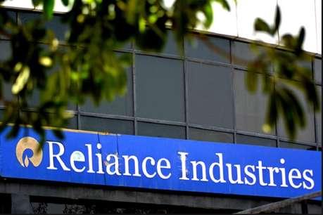 रिलायंस के शेयरों में 10 साल की सबसे बड़ी छलांग, मार्केट कैप 8 लाख करोड़ रुपये के पार