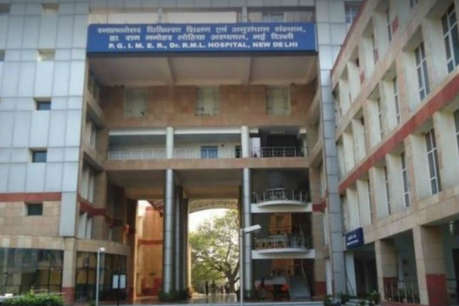 राम मनोहर लोहिया हॉस्पिटल में नर्सिंग ऑफिसर के 852 वैकेंसी