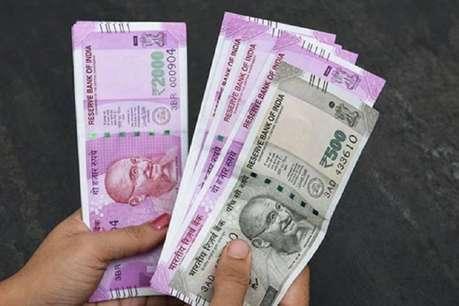 सरकार ने इस पद के लिए मांगे आवेदन, 2.25 लाख रुपये है सैलरी