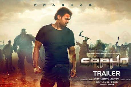 SAAHO Trailer: साहो के ट्रेलर में हॉलीवुड से ज्यादा खतरनाक एक्शन करते दिखे प्रभास