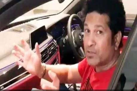 कार में बैठे थे सचिन तेंदुलकर और बिना ड्राइवर के चल पड़ी गाड़ी, देखें- video