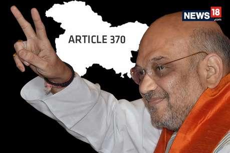 अनुच्छेद 370 पर केंद्र से प्रसन्न संत समाज ने जताई उम्मीद, जल्द बनेगा राम मंदिर