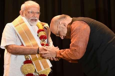 अमेरिका में रह रहे भारतीयों ने आर्टिकल 370 पर सरकार को दी बधाई, कहा- पीएम मोदी जैसा नज़रिया चाहिए