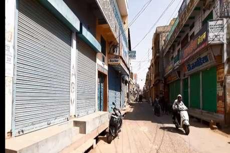पुलिस हिरासत में दलित युवक की मौत के विरोध में चूरू बाजार रहा बंद