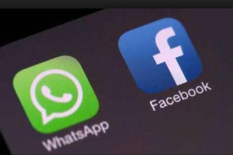 फेसबुक, ट्विटर और वॉट्सऐप के लिए जरूरी होगा आधार? SC ने मांगा सोशल साइट्स से जवाब