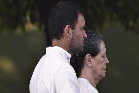 ANALYSIS: अध्यक्ष बनना सोनिया गांधी की जिद या कांग्रेस की मज़बूरी!