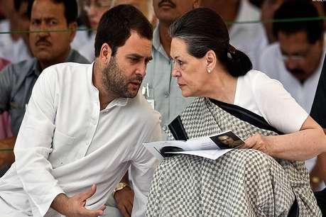 जम्मू-कश्मीर को लेकर में कन्फ्यूज्ड क्यों है कांग्रेस?