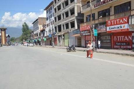 Article 370 के हटने के बाद कश्मीर के कारोबारियों को लगा बड़ा झटका, हुआ करोड़ों का नुकसान