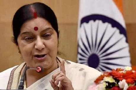 सुषमा स्वराज: जब परदेश में फंसे 1300 बिहारियों के लिए 'फरिश्ता' बन गई थीं दीदी