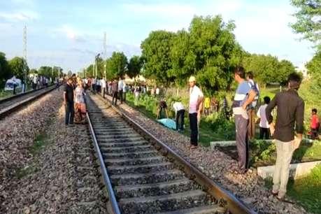 दो लड़कियों ने अचानक ट्रेन के सामने लगाई छलांग, मौके पर ही हुई मौत