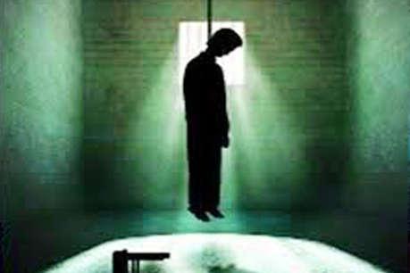 प्रेमिका की सगाई की खबर सुन प्रेमी ने फांसी लगाकर की आत्महत्या
