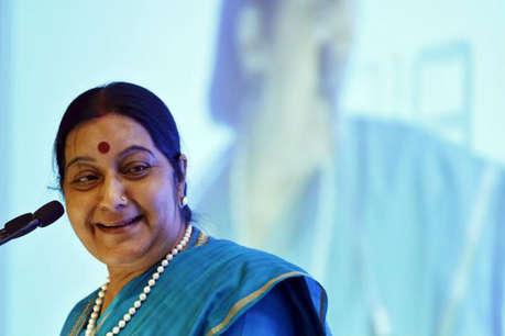 सुषमा स्वराज ने फिल्म इंडस्ट्री को कराया था यह बड़ा फायदा