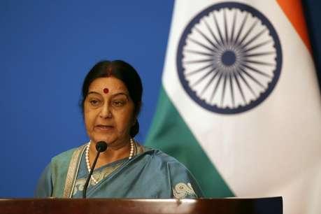 सिर्फ 3 घंटे पहले सुषमा स्वराज ने किया था ट्वीट, 'मैं इस दिन को देखने का इंतजार कर रही थी'