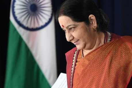 सुषमा स्वराज: विदेश में फंसे 80,000 भारतीयों मदद की, मुसीबत में सबसे पहले उन्हें ही करते थे याद
