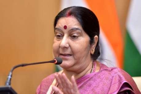 जानिए, सुषमा स्वराज ने अचानक क्यों कहा था- मैं अगला लोकसभा चुनाव नहीं लड़ूंगी