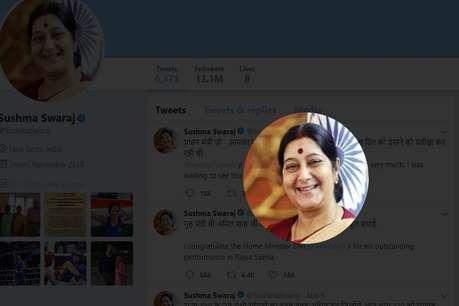 10 वाकये, जब ट्विटर बना सुषमा का दफ्तर और फाइलों जैसे चले ट्वीट