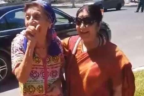 जब सुषमा के लिए उज़्बेकी महिला ने गाया था 'इचक दाना बीचक दाना...' देखें Video
