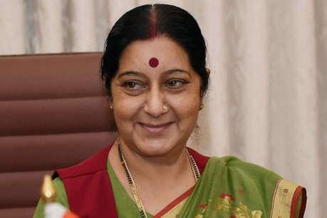 Sushma Swaraj Death: राजस्थान से किसने क्या कहा? यहां पढ़ें