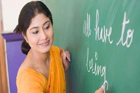 Govt Teacher Jobs: इस यूनिवर्सिटी में है शिक्षकों की जरूरत, ऐसे करें आवेदन