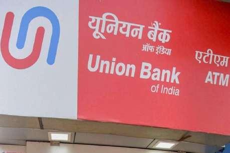 Union Bank SO 2019: स्पेशलिस्ट ऑफिसर परीक्षा के नतीजे जारी