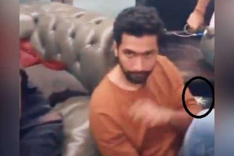 पार्टी में ड्रग्स ले रहे थे विक्की कौशल, वीडियो ने बताया सच