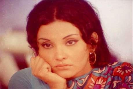 बॉलीवुड की मशहूर अभिनेत्री विद्या सिन्हा का निधन, दो शादियों के बाद भी तन्हा थीं एक्ट्रेस
