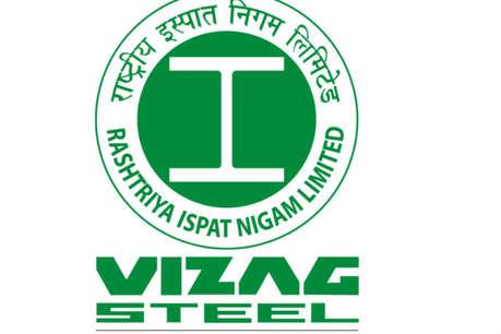 Visakhapatnam Steel Plant में जूनियर ट्रेनी और अन्य पदों पर 559 वैकेंसी