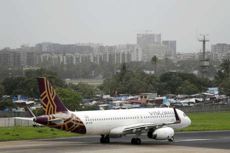 अमरनाथ यात्रा: फ्लाइट टिकट रद्द कराने पर एयर इंडिया और विस्तारा लौटाएगी पूरा पैसा