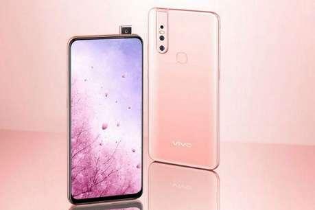 Vivo के बजट स्मार्टफोन की प्री-बुकिंग शुरू, 7 अगस्त को लॉन्च के साथ मिलेगा 2,500 रुपये का कैशबैक