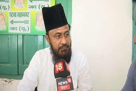 Article 370: 'नीतीश कुमार हमेशा नहीं बोलते लेकिन जब बोलते हैं तो आखिरी बोलते हैं'