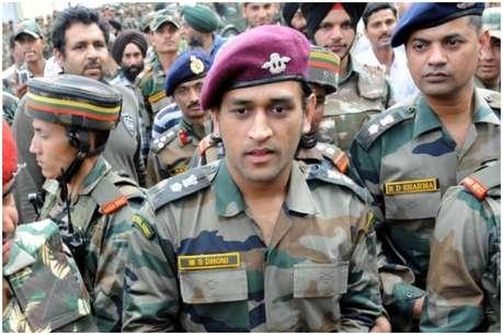 सेना के जवानों के बीच एम एस धोनी ने गाया गाना, वीडियो वायरल
