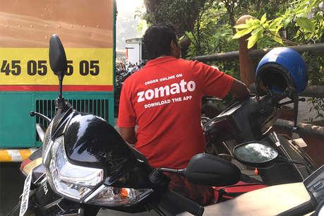 Zomato के डिलीवरी ब्वॉय ने कहा- 'मैं क्या कर सकता हूं, गरीब हैं, सहना पड़ेगा'