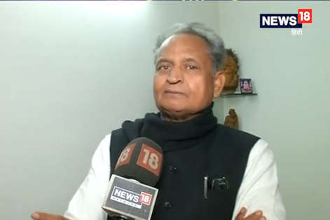 /news/rajasthan/jaipur-rajasthan-assembly-election-2018-no-post-is-priority-for-me-will-go-by-party-decision-on-cm-says-ashok-gehlot-rjsc-1612010.html