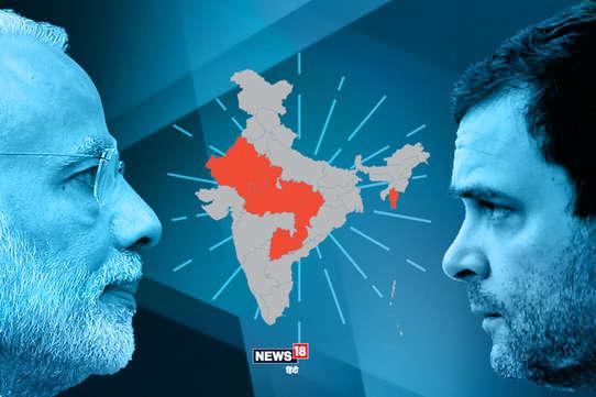19 सीटों पर 1000 से कम वोटों से हुआ फैसला, 7 सीटें MP में BJP को पड़ी भारी