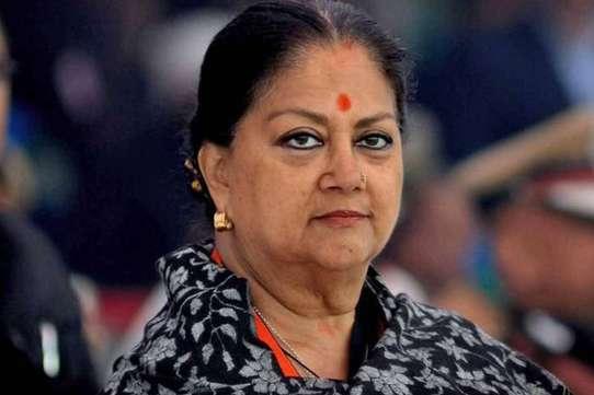 Rajasthan Election Final Result 2018: वसुंधरा राजे ने राज्यपाल कल्याण सिंह को सौंपा इस्तीफ़ा