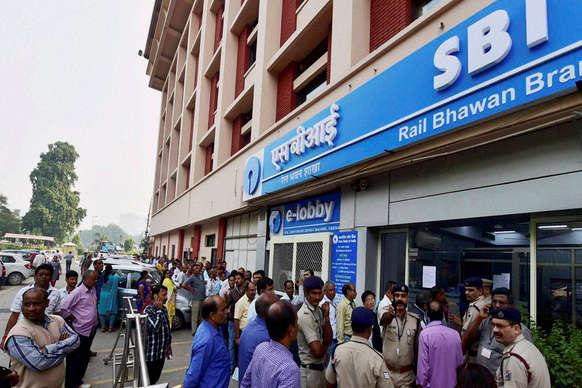 खुशखबरी! SBI ने मिनिमम बैलेंस को लेकर किया बड़ा ऐलान