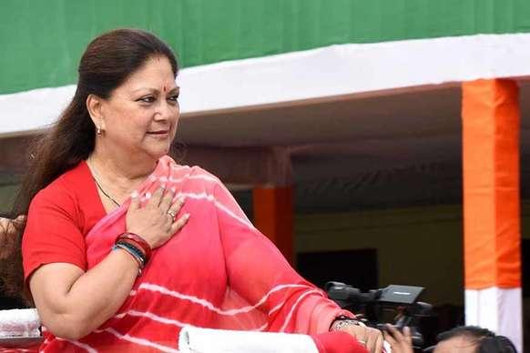 PM मोदी बर्थडेः सीएम राजे ने झालावाड़ में 'स्वच्छता ही सेवा' अभियान को किया लॉन्च