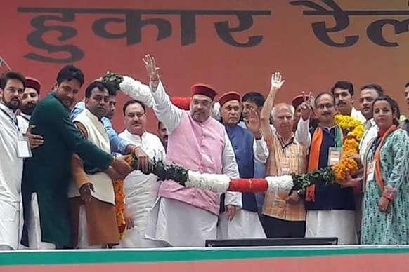 PHOTOS : BJYM की हुंकार रैली, शाह बोले- भ्रष्टाचार के लिए मेडल लेकर घुम रहे सीएम वीरभद्र