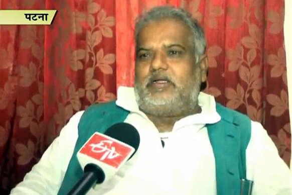 'रोहतास बिहार का पहला जिला होगा जो खुले में शौच से मुक्त बनेगा'