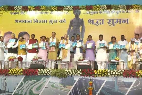 भाजपा अध्यक्ष अमित शाह ने भगवान बिरसा के वंशजों को सम्मानित किया