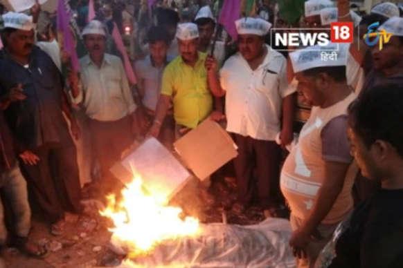 VIDEO : मधेपुरा में जन अधिकार पार्टी ने हरियाणा सीएम का फूंका पुतला