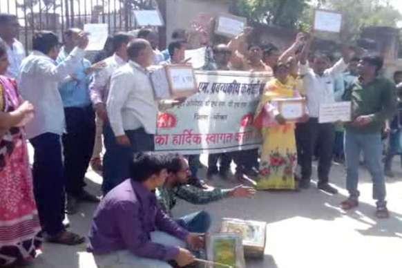 राजस्थान के NRHM कर्मचारियों का महापड़ाव चौथे दिन भी जारी
