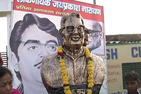 लोकनायक की प्रतिमा अनावरण पर बिहारी बाबू ने अपनी पार्टी पर साधा निशाना