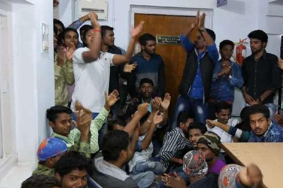 अभाविप ने सरगुजा विश्वविद्यालय में किया विरोध प्रदर्शन
