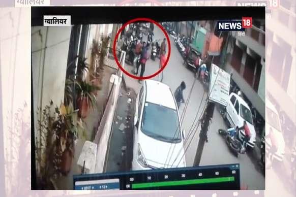 ग्वालियर मर्डर LIVE : चाकू से किए कई वार, फिर सिर में मारी गोली