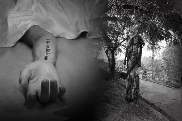 पेड़ पर लटका मिला गैंगरेप पीड़िता का शव, हाथ पर लिखा था-'मैंने आत्महत्या की है'