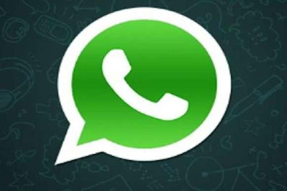 अधिकारी को व्हाट्सऐप पर अश्लील वीडियो भेज फंसा शिक्षक, सस्पेंड