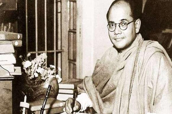 Subhas Jayanti 2019: दिल्ली की इस इमारत में रखा है नेताजी की आजाद हिंद फौज का खजाना